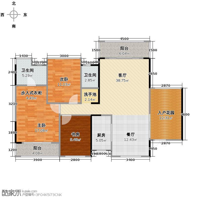 中城丽景香山133.51㎡A峰享户型3室2厅2卫