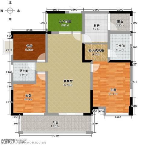 御城华府3室1厅2卫1厨105.71㎡户型图