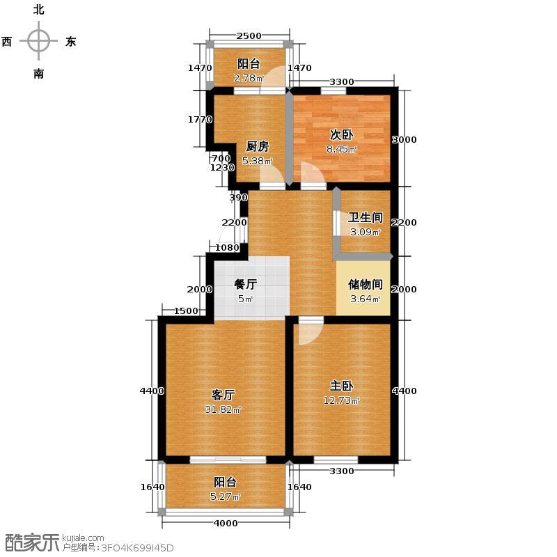 华地榆林苑95.64㎡户型2室1厅1卫1厨