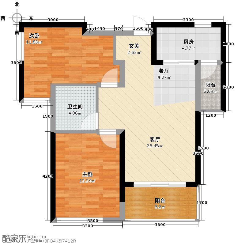 中海国际社区80.23㎡M户型2室2厅1卫