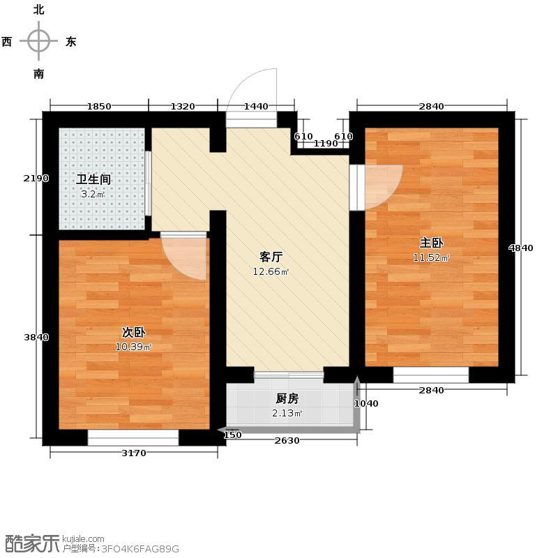 澜山溪谷55.96㎡C户型2室1厅1卫