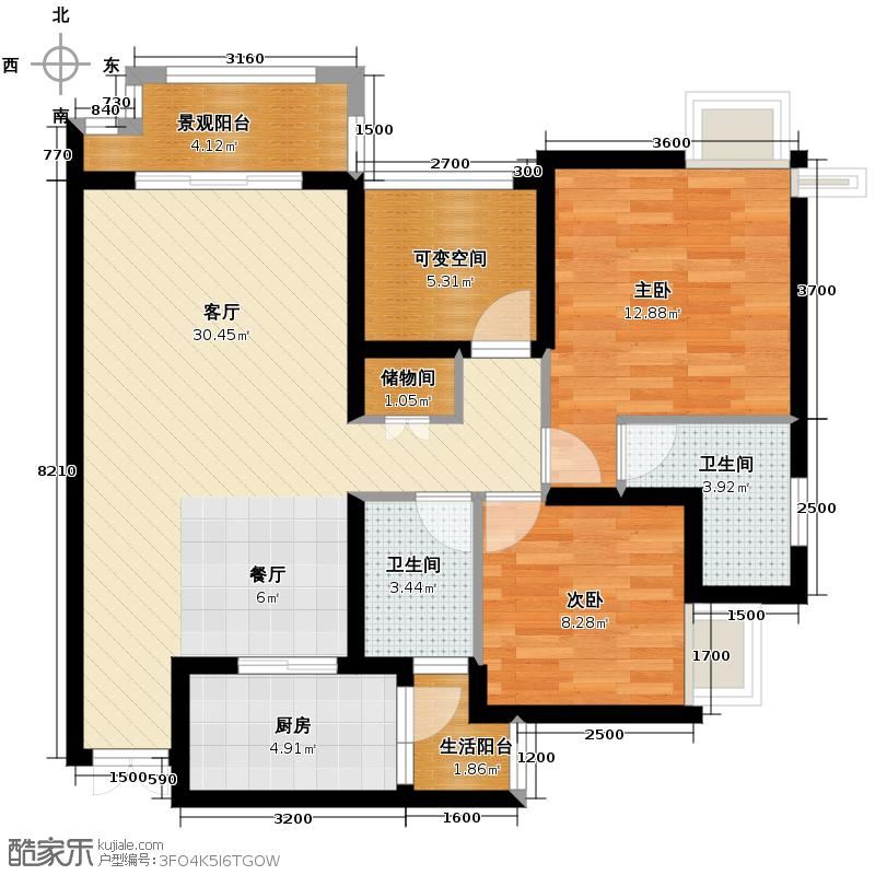 和泓四季106.28㎡景悦D3号楼5#户型2室2厅2卫
