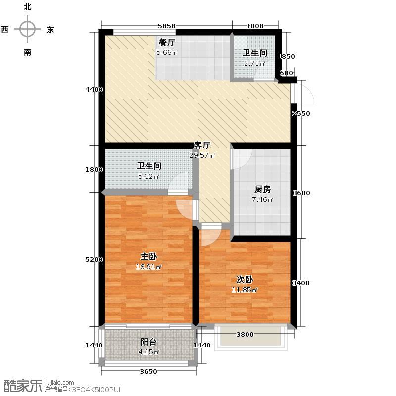 东方绿洲110.16㎡E户型2室1厅2卫1厨