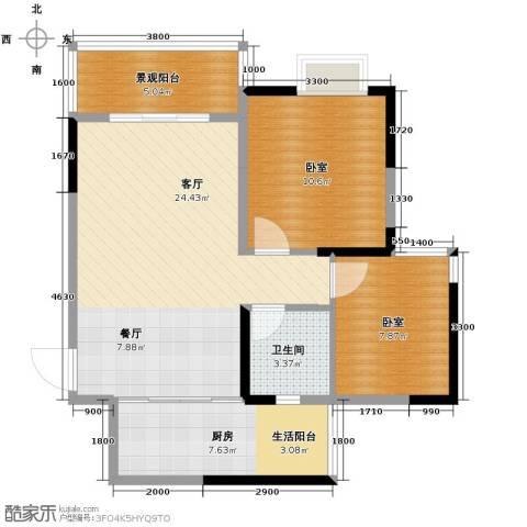 恒鑫名城二期1厅1卫1厨83.00㎡户型图
