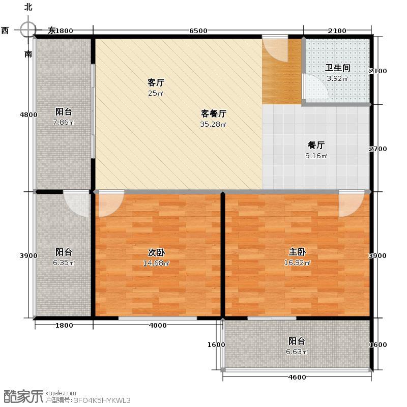 嘉宝星城国际103.98㎡A户型2室2厅1卫