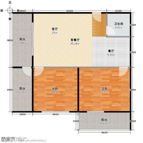 嘉宝星城国际2室2厅1卫0厨97.83㎡户型图