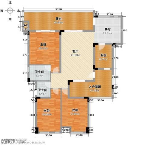 御城华府3室1厅2卫1厨141.28㎡户型图