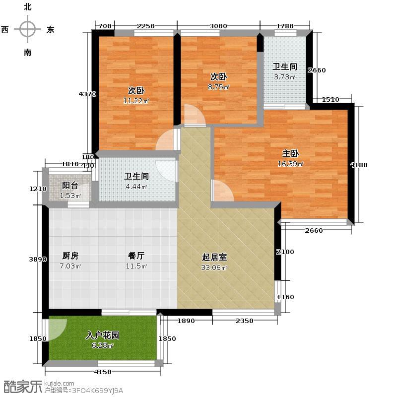 长江楚韵110.00㎡联排T3A户型3室3厅2卫