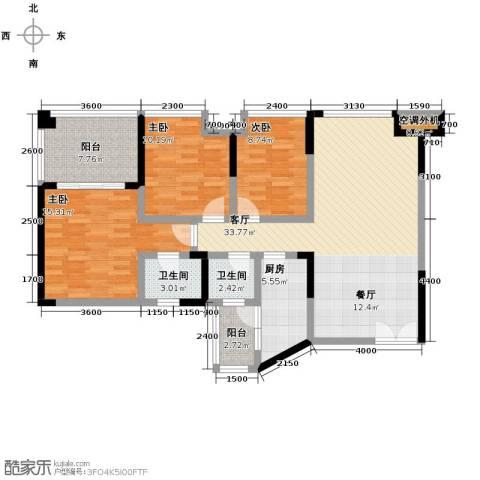 华宇・秋水长天3室1厅2卫1厨94.00㎡户型图
