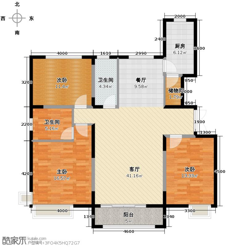 南益名士华庭138.00㎡A1户型3室2厅2卫