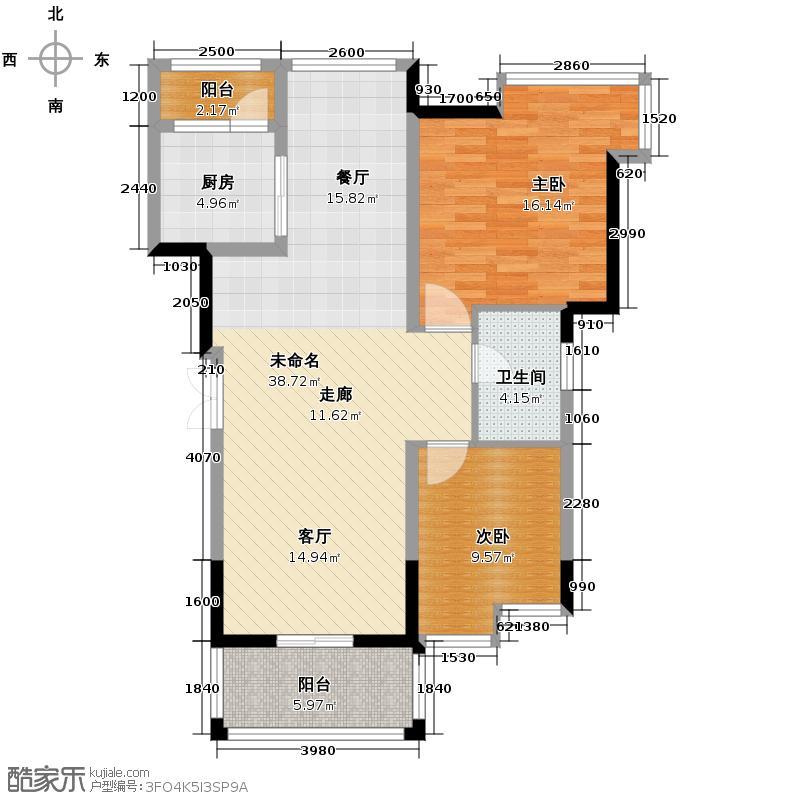观城155.00㎡一期H5户型3室3厅2卫
