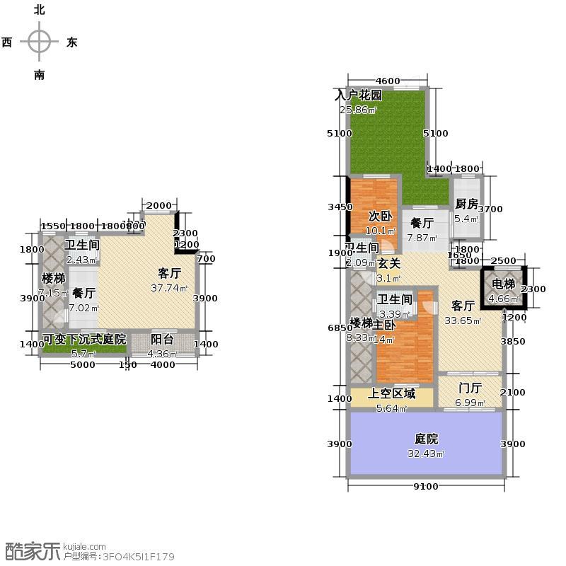 和泓四季86.00㎡一期洋房13栋A型1F标准层户型2室3厅2卫