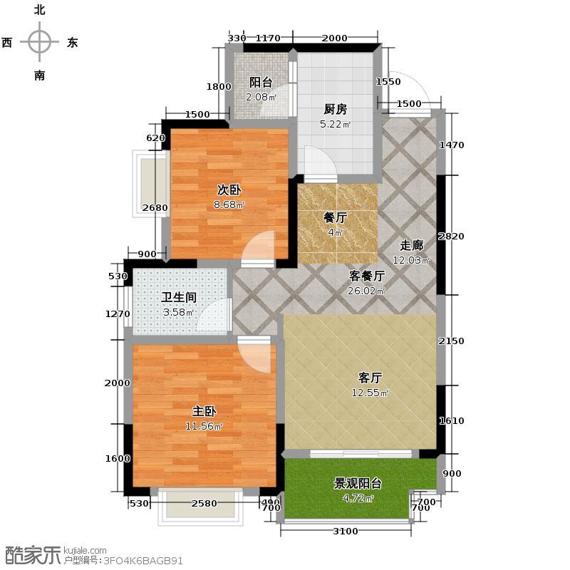 申佳上海时光76.00㎡8号楼A带双阳台朝中庭户型2室1厅1卫1厨