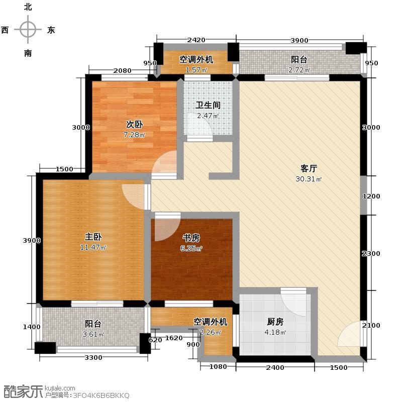 星悦城95.00㎡B8户型3室2厅1卫