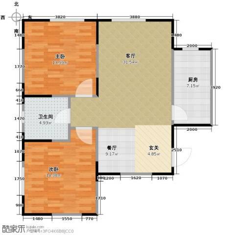 智造创想城2室2厅1卫0厨99.00㎡户型图