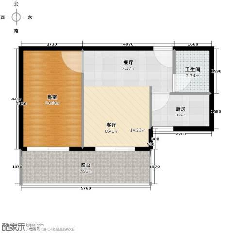 塞纳河畔1室1厅1卫0厨54.00㎡户型图
