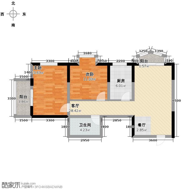 明林庭苑95.59㎡A户型2室2厅1卫