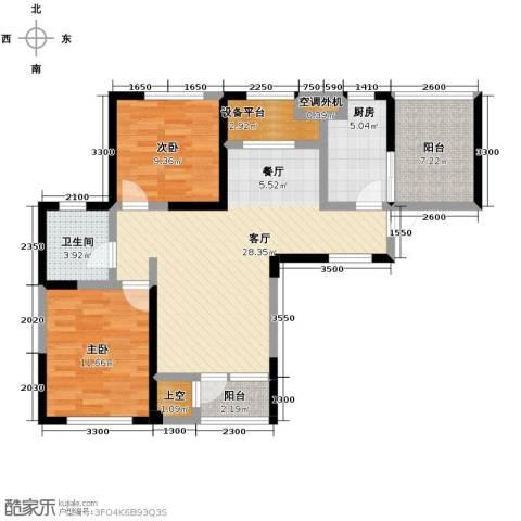 联发第五街2室1厅1卫1厨90.00㎡户型图