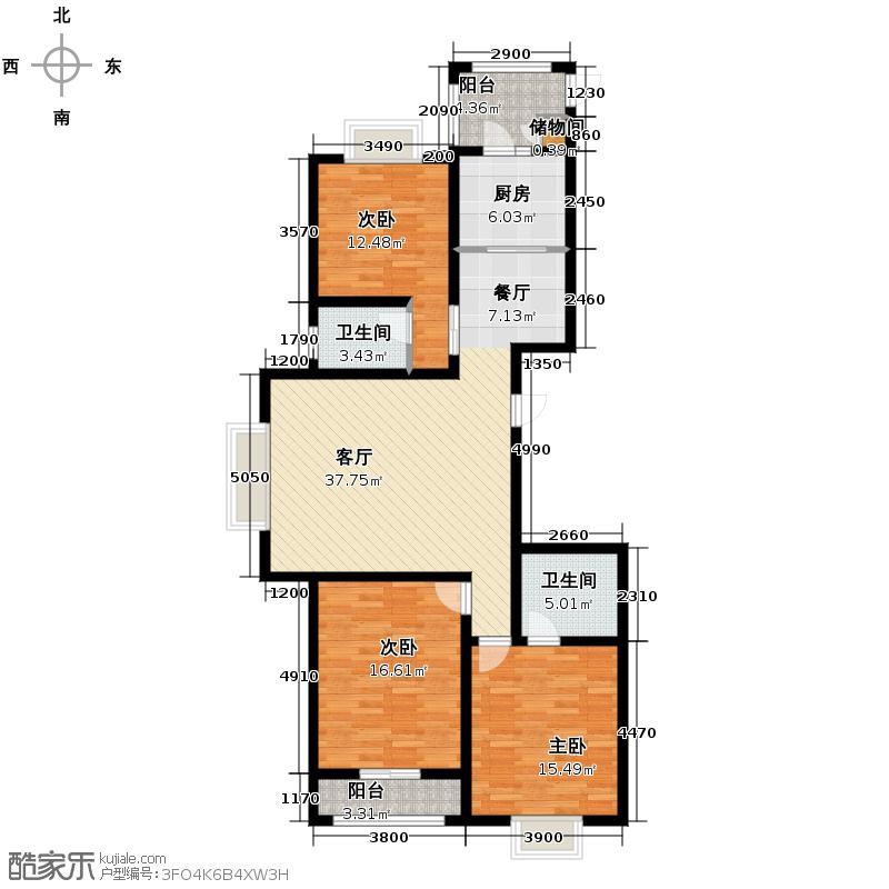 云水世纪明珠156.71㎡B2号楼B户型3室2厅2卫