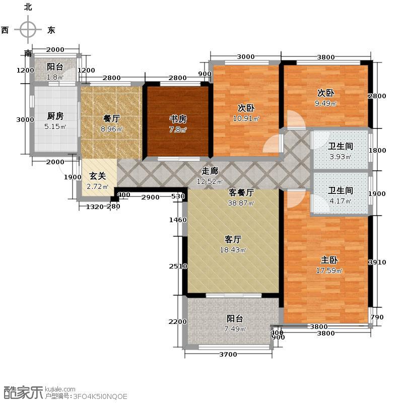 中海国际社区127.60㎡香樟街10栋K户型4室2厅2卫