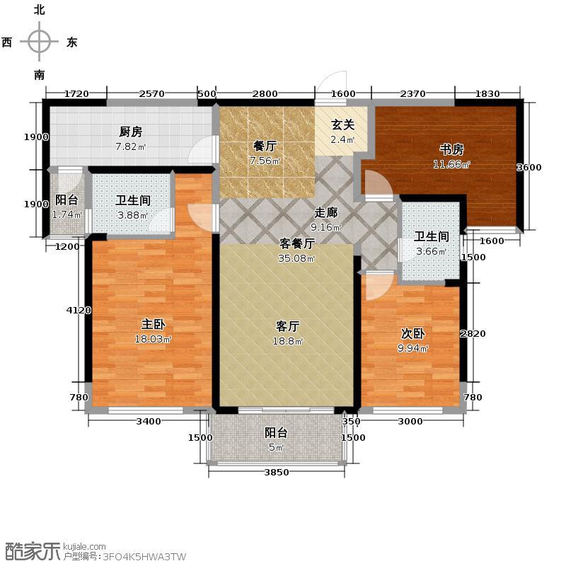 中海国际社区110.28㎡H户型3室2厅2卫