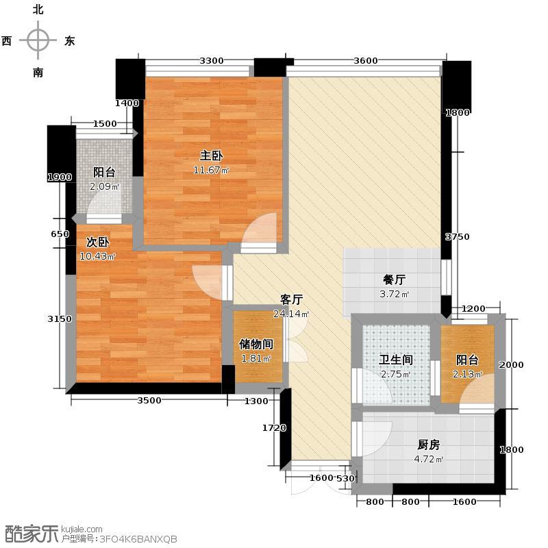 汇厦沙河锦庭78.00㎡C5单卫户型2室2厅1卫