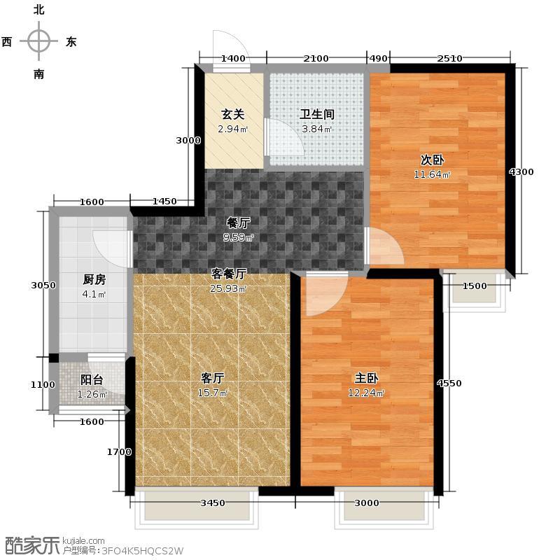 华远君城78.45㎡C户型2室2厅1卫