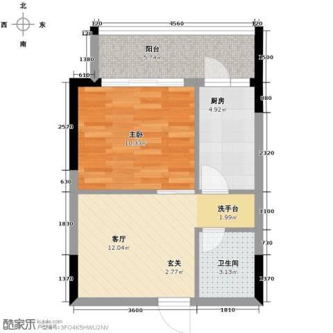 大鼎第一时间1室1厅1卫1厨52.00㎡户型图