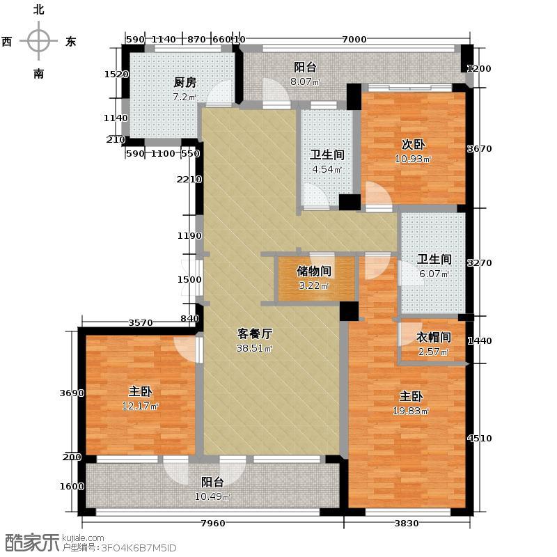 绿城玉兰花园163.69㎡二期观山苑C11户型3室2厅2卫