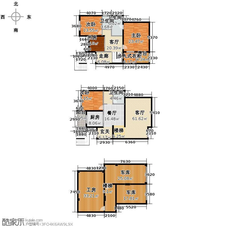 海宇西湖山水260.00㎡一期31、33栋叠拼E2-01户型4室3厅3卫