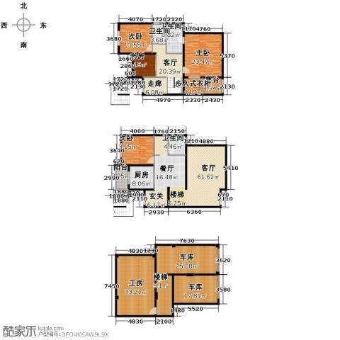 海宇西湖山水4室3厅3卫0厨260.07㎡户型图