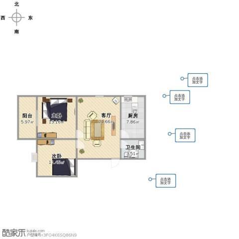 百家新城2室1厅1卫1厨85.00㎡户型图
