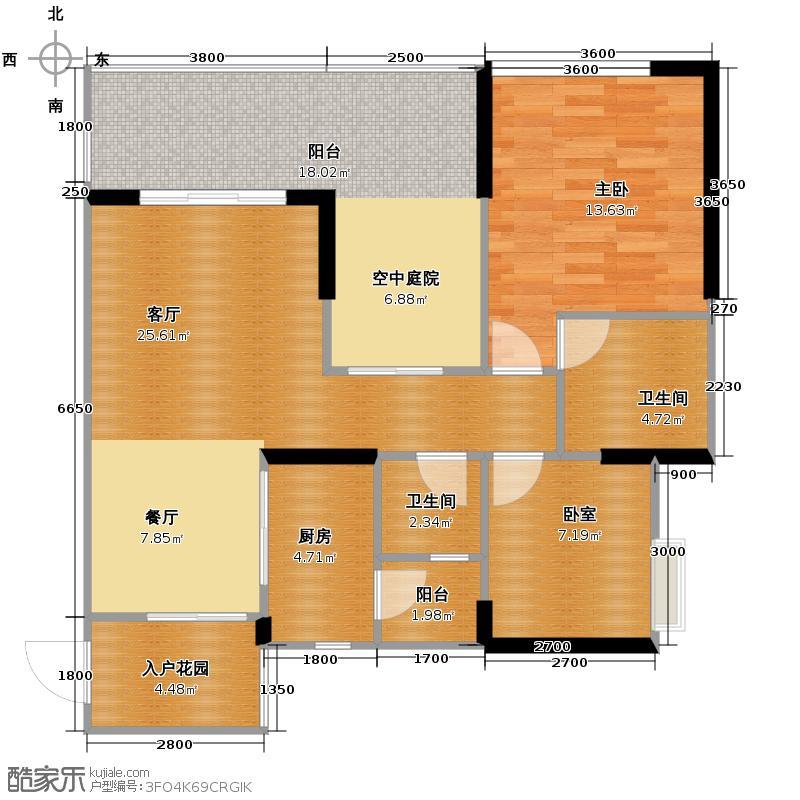 宗申青年国际97.25㎡F1+空中院馆户型2室2厅2卫