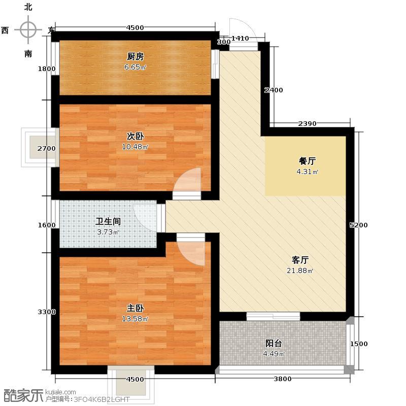 公园8号76.77㎡B户型2室2厅1卫