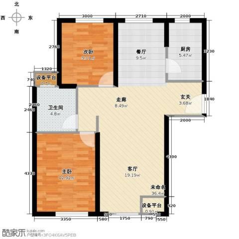 北宁湾2室2厅1卫0厨96.00㎡户型图