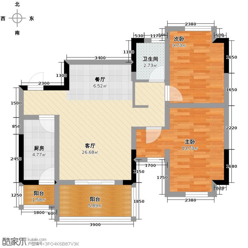 雷迪波尔城市花园77.00㎡一期1、2、3号楼C户型2室1厅1卫1厨