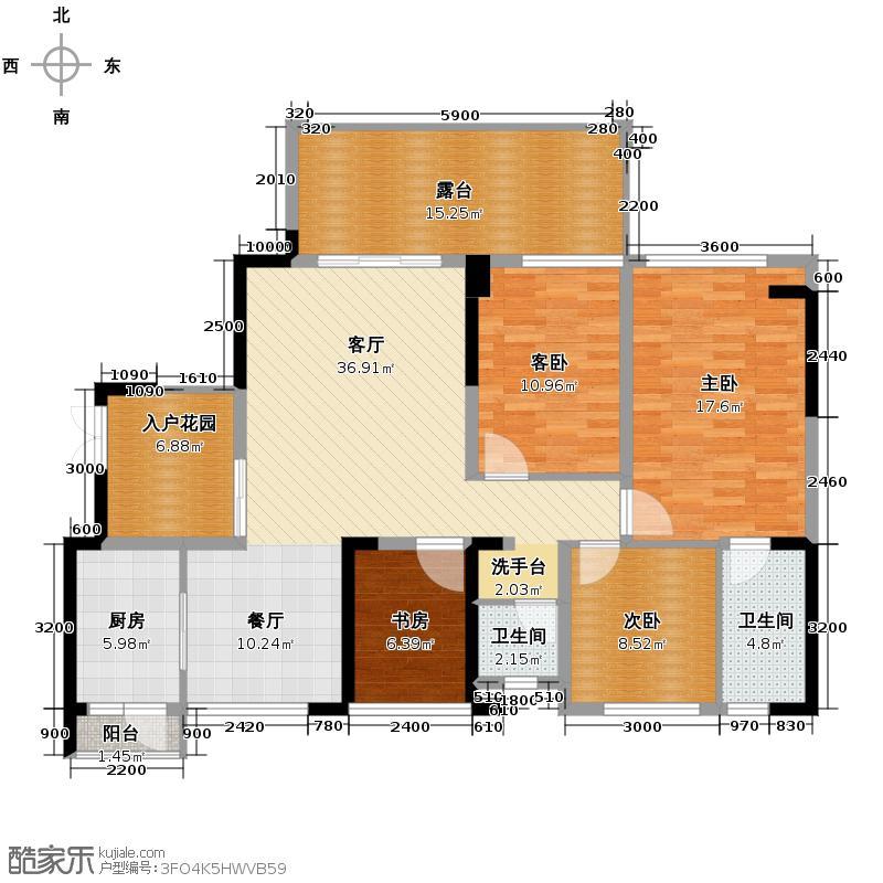 光明城市146.00㎡精准4户型4室2厅3卫
