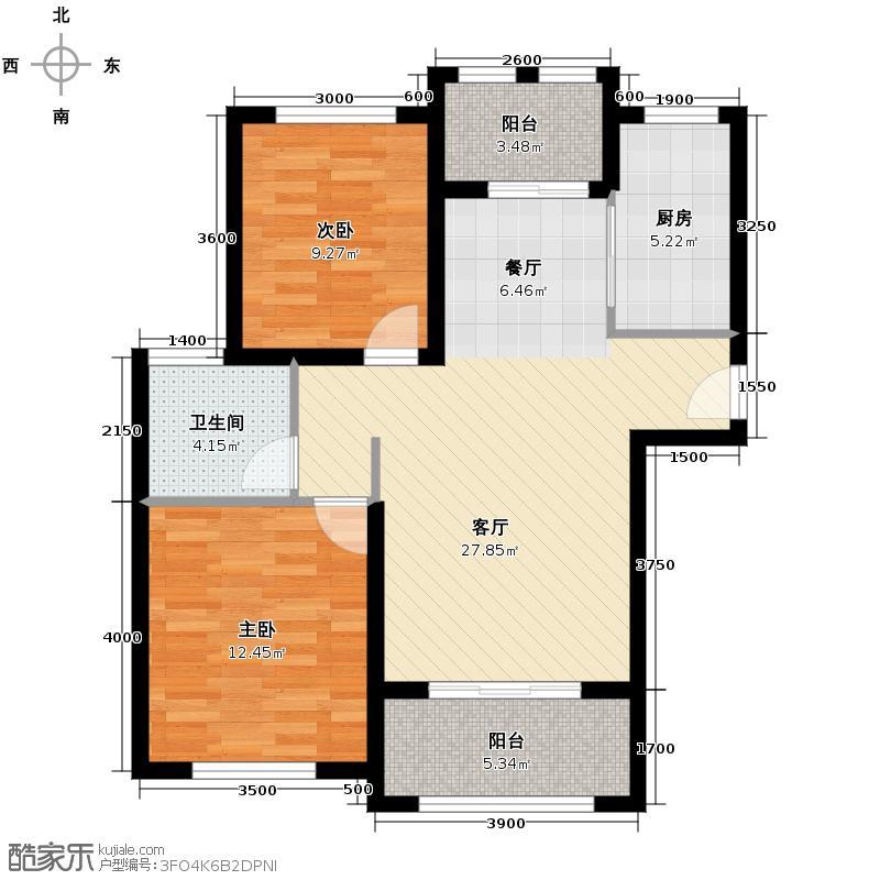 中冶圣乔维斯83.10㎡19号-9-4户型2室2厅1卫