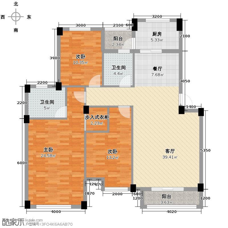 远洋世界126.00㎡J1户型3室2厅2卫