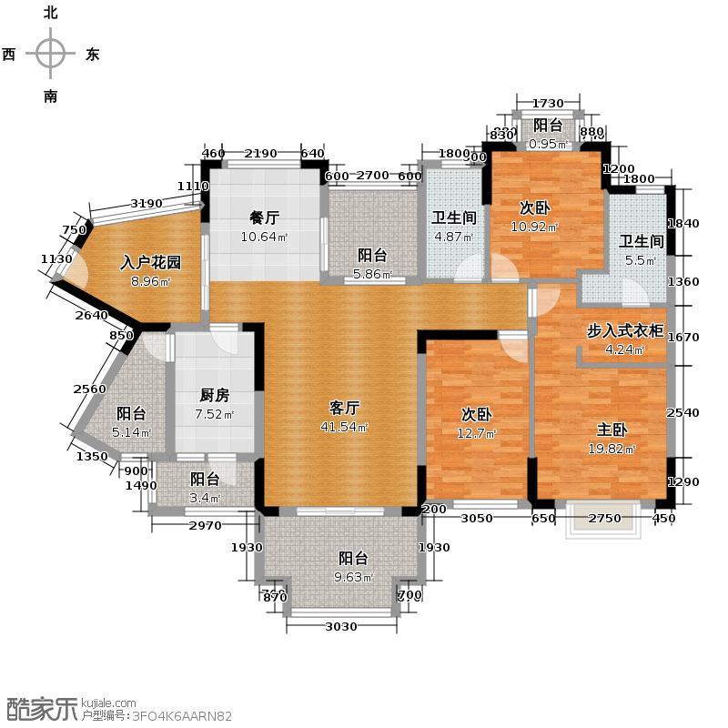 信基城157.63㎡B4-1+入户花园+五阳台+工人房户型3室1厅2卫1厨