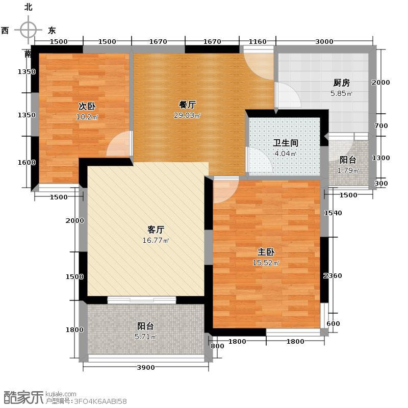 海山金谷95.13㎡B2户型2室1厅1卫1厨