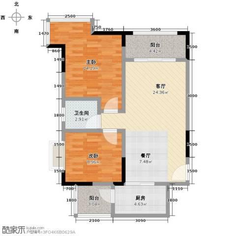 中房千寻2室1厅1卫1厨64.00㎡户型图