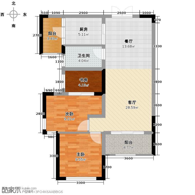 中信新城93.58㎡4号栋B户型2室2厅1卫