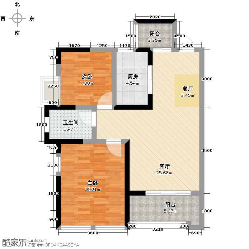 傲城74.00㎡B1户型2室2厅1卫