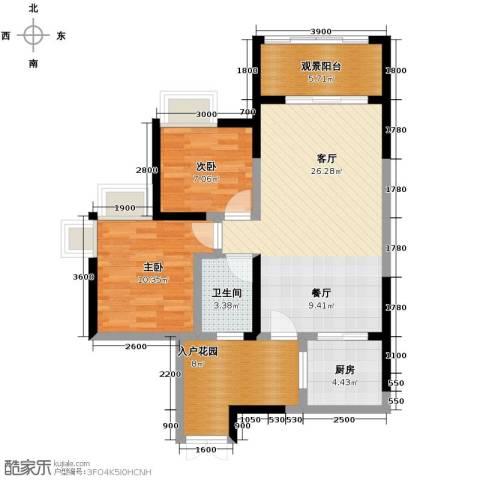 华宇・秋水长天2室1厅1卫1厨67.00㎡户型图