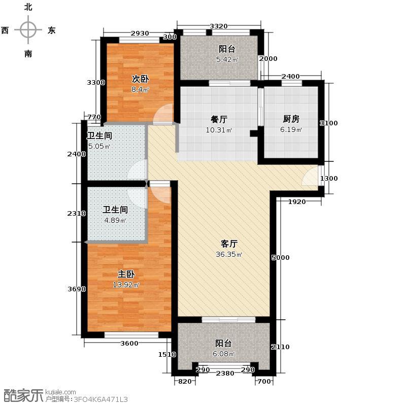 世嘉光织谷111.05㎡4、8、11、15#楼B5户型2室1厅2卫1厨