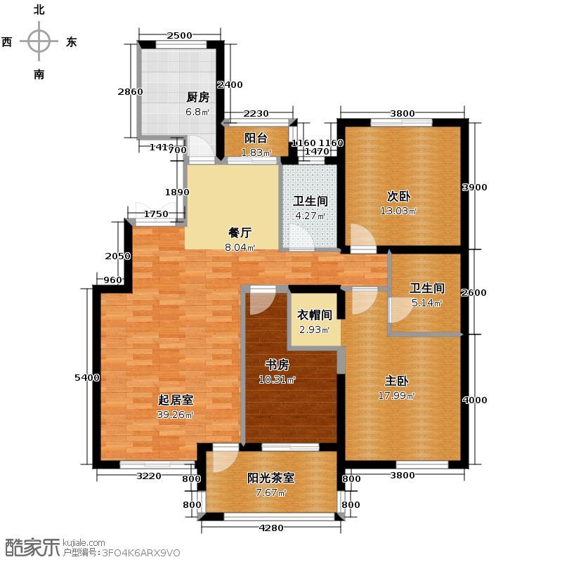 香格里139.00㎡6#7#8#户型3室2厅2卫
