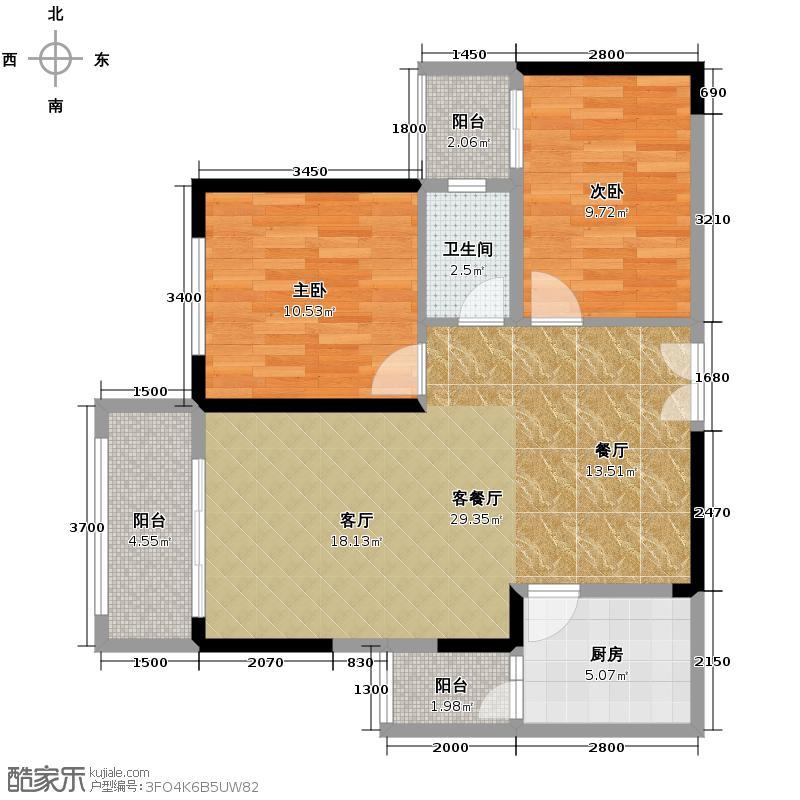 民生新城12.00㎡12号楼/3号户型2室1厅1卫1厨