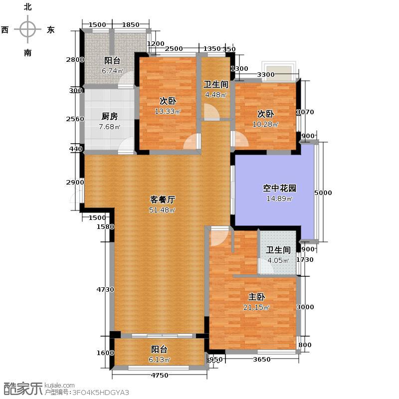公园九号168.77㎡3、4号栋D户型3室2厅2卫