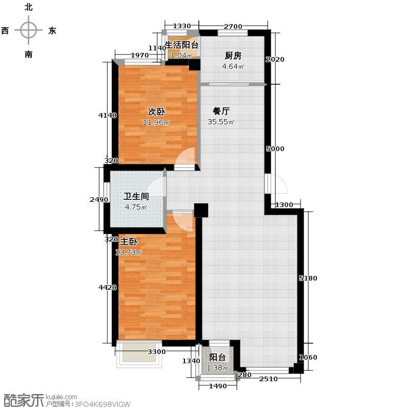 金海新城58.00㎡户型2室1厅1卫1厨